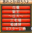 d0006635_101766.jpg