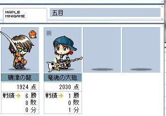 b0061841_20311755.jpg