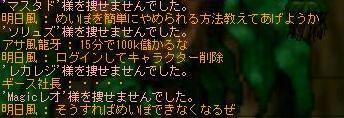 d0013359_1235165.jpg
