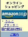 c0012467_21314155.jpg