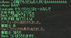 b0036369_18535818.jpg
