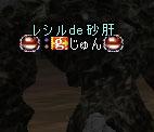 b0036369_18551376.jpg