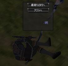 b0036369_1855358.jpg
