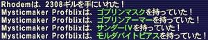 b0000077_13414732.jpg