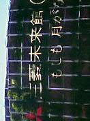 c0046677_20294372.jpg