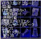 d0039293_303123.jpg
