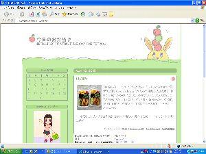 c0027700_234552.jpg