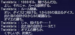 a0007523_11304095.jpg