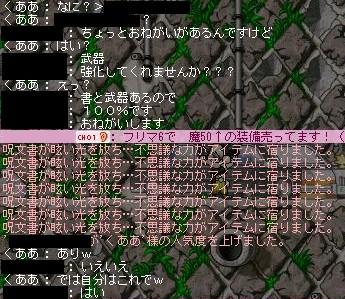 b0066123_1438794.jpg