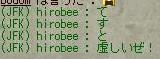 c0046653_1572527.jpg