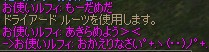 a0030061_21343393.jpg