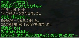 a0030061_21425165.jpg