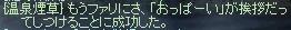 d0049881_75691.jpg