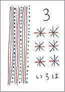 b0070083_19511555.jpg