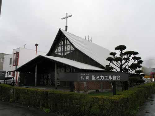 札幌聖ミカエル教会_d0027290_11241915.jpg