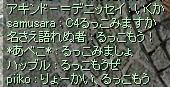 d0027399_17554127.jpg