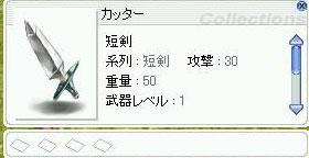 d0044505_1952676.jpg