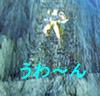 b0011910_17162646.jpg