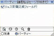 d0020723_22314773.jpg