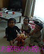 b0040031_2204365.jpg