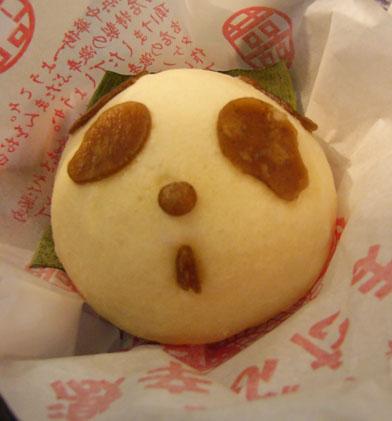 パンダを食べる。_b0048834_182636.jpg