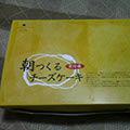 b0030935_21193680.jpg
