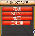 d0006635_116371.jpg