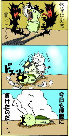 2005.4.27 睡魔のバカ!_d0051037_23155774.jpg