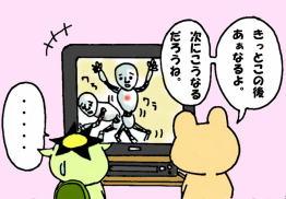 2005.5.9 アイ・ロボット_d0051037_23291542.jpg