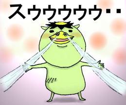 2005.4.19 春薫る_d0051037_2361519.jpg
