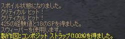 d0031540_20354593.jpg