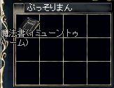 d0013048_14122534.jpg
