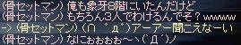 d0013048_14501026.jpg