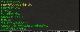 d0014649_1654486.jpg