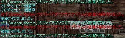 d0037655_2393344.jpg