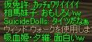 a0030061_17444940.jpg