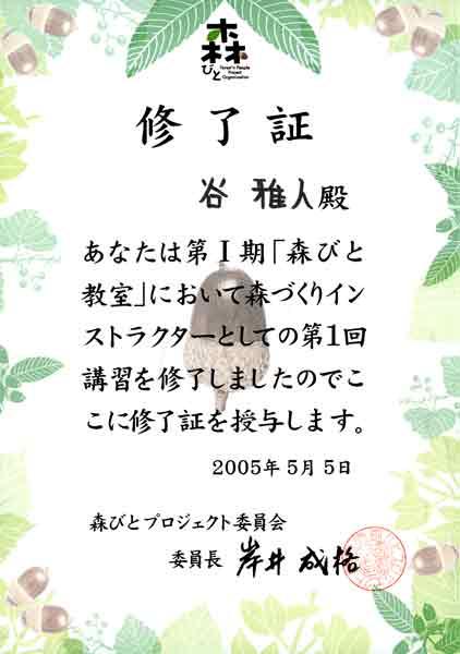 b0019564_051844.jpg