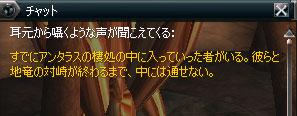 b0036369_2030522.jpg