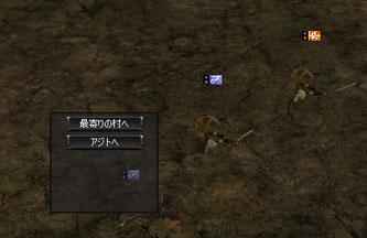 b0036369_20313619.jpg