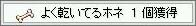c0072582_22435161.jpg