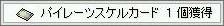 c0072582_2244666.jpg