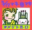 b0064495_10392376.jpg
