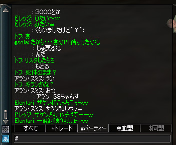 c0012810_1240361.jpg