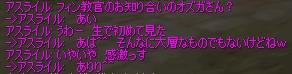 d0039210_12325166.jpg
