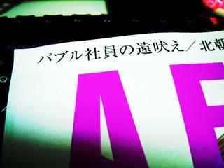 a0012319_2233696.jpg