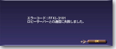 a0007523_11225586.jpg