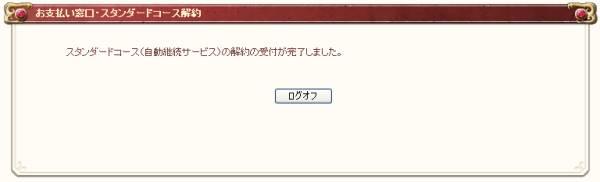 b0026125_20471293.jpg