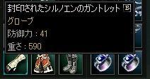 C3初日_c0005826_18592784.jpg