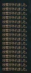 C3初日_c0005826_1933110.jpg