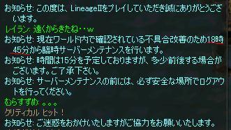 C3初日_c0005826_1941885.jpg